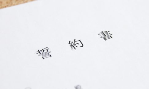 uwaki_393