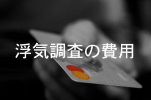 uwaki_530