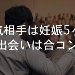 uwaki_546