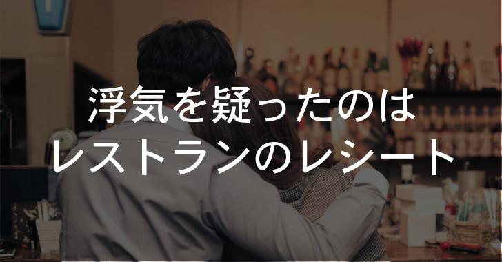 uwaki_547