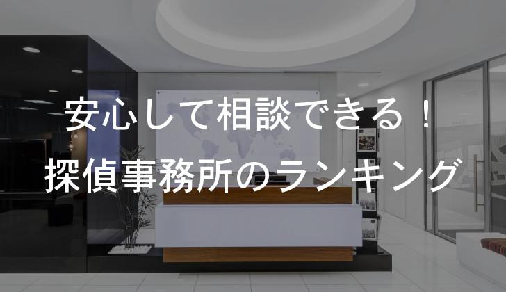 uwaki_643