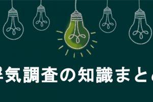 uwaki_700